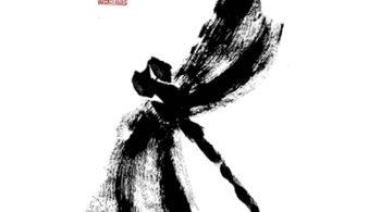 Tatoo-by-KoreDragonfly-wild-for-logo