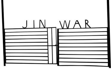 Jinwar